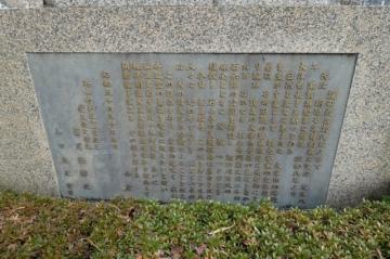 190106ishiyamadera6