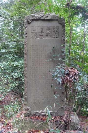 190106nagara19