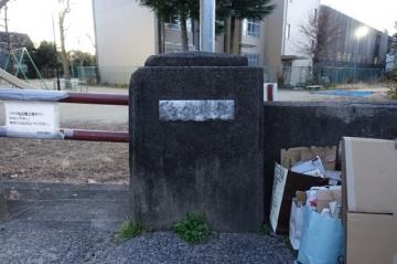 190114kitashirakawa5