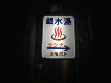 190114kitashirakawa9
