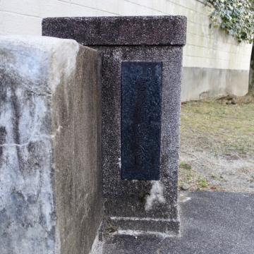 190114miyanomae5