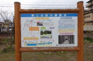 190209ichijoji7