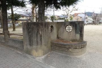 190209jizomoto4