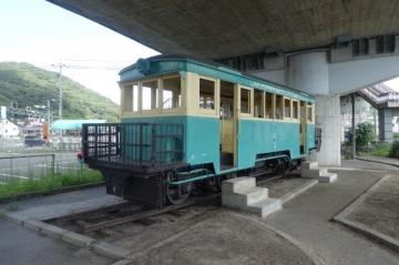 190908kasaoka9
