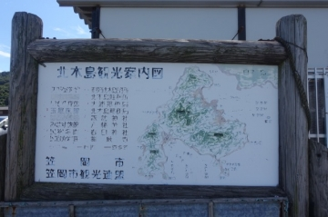 190908ohura21