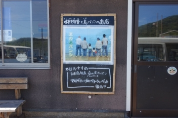 190908shiraishi2