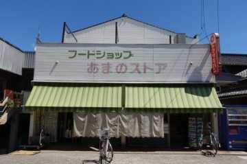 190908shiraishi5