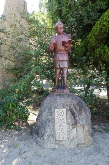 190908toyoura8