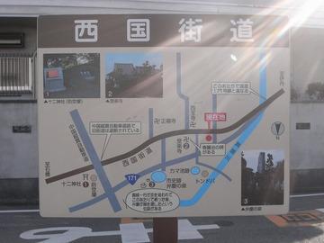 100116saigoku10