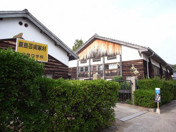 131102awashima13