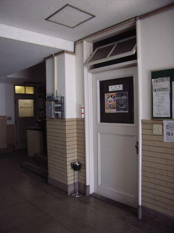 070127tokusen3