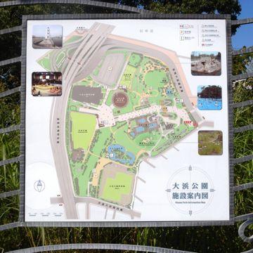 かつてのリゾート−大浜公園(堺市): 日常旅行日記