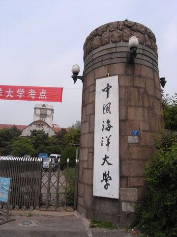080525xiaoyushan15