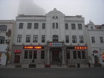 080525qingdaozhan8