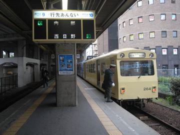 081108yogou1