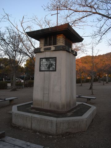 090111maruyama18