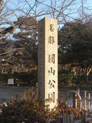 090111maruyama6