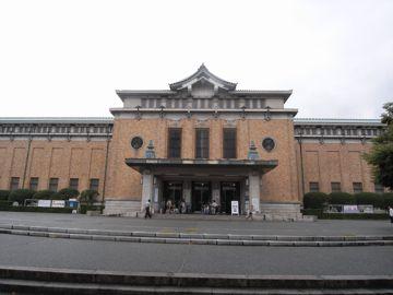 090111kyotoshibi1