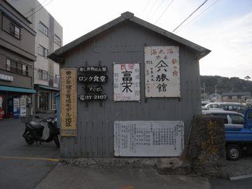 090411toushi5