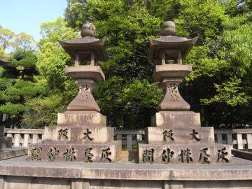 090419sumiyoshitourou6