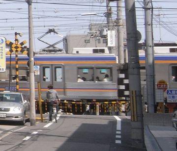 100125fumikiri1