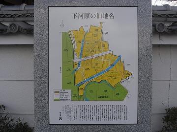 100116saigoku17