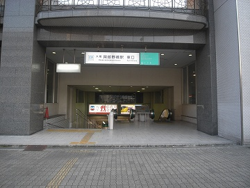 20100501koushin13