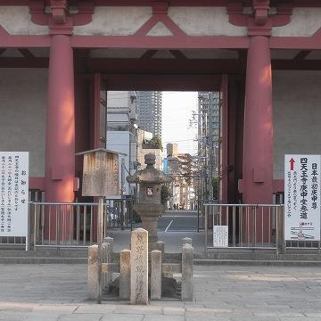 20100501koushin2