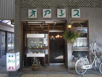 120122kakogawa6