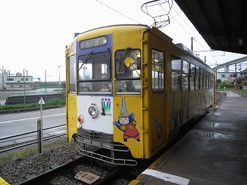 20120504rokudouji20