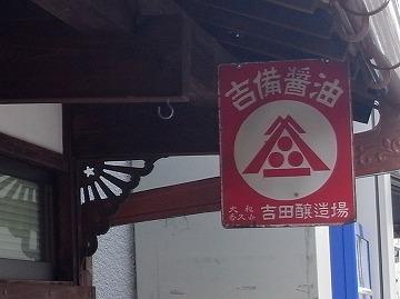 131117sakurai2