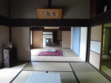 130901katayamatei11