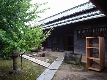 130901katayamatei6