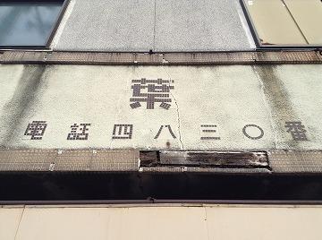 131109kitamachi06