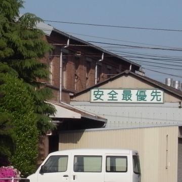 140504takasago02
