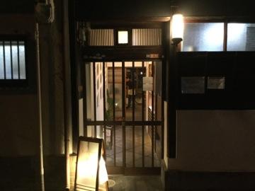 160116shiranaimachi03